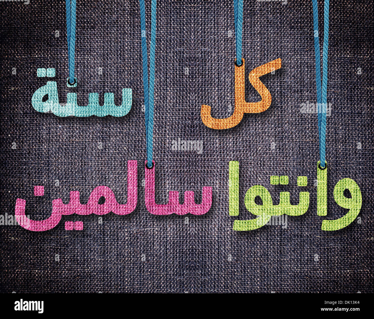 wishing you happy new year in arabic language conceptual image for the islamic new year hijri year