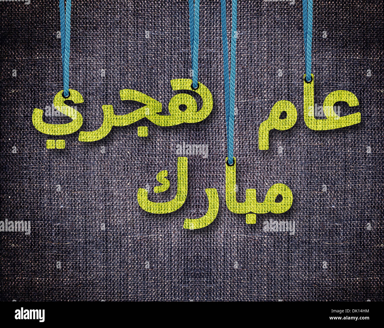 wishing you a blessed new year in arabic language conceptual image for the islamic new