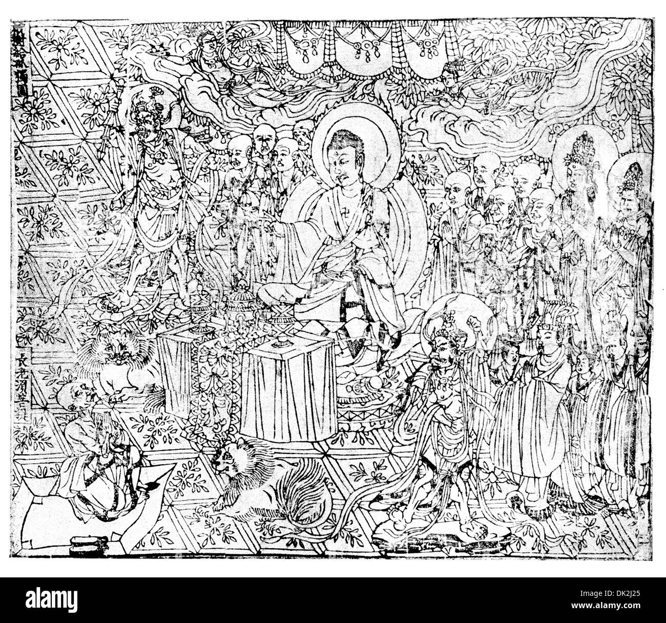 Chinese Wood cut A.D.868. The Buddha discoursing to Subhuti. The Chinese Translation Diamond Sutra. Earliest woodcut known - Stock Image