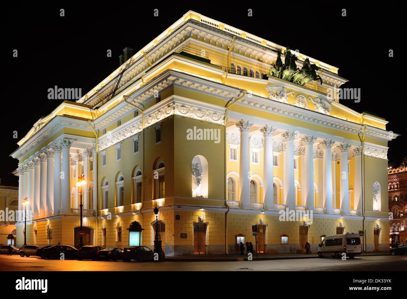 Alexandrinsky theatre, St. Petersburg, Russia - Stock Image