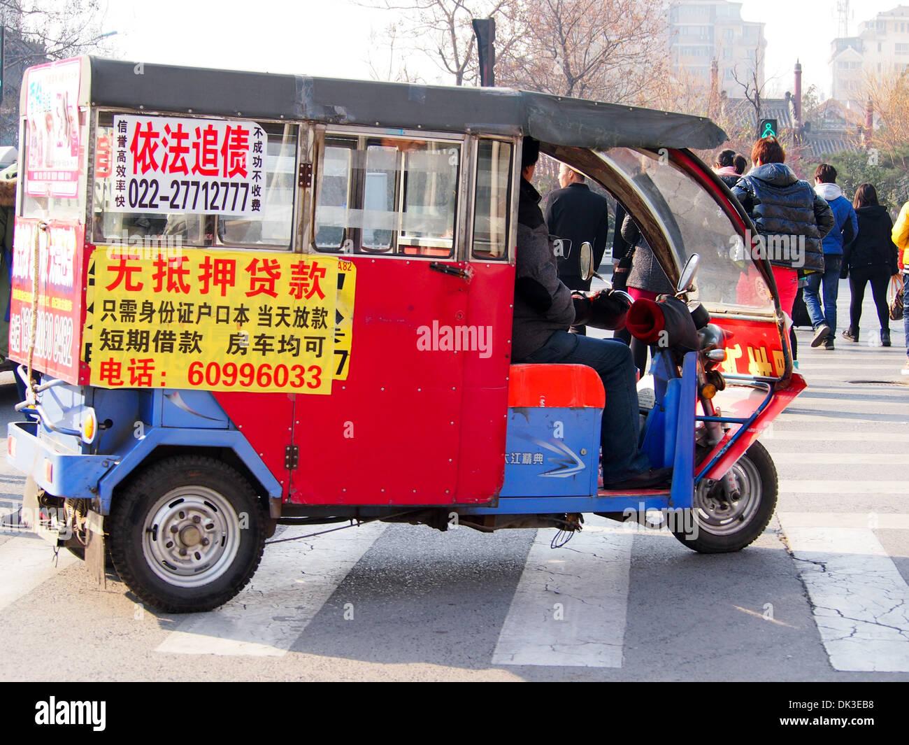 Three wheeled truck in China Stock Photo