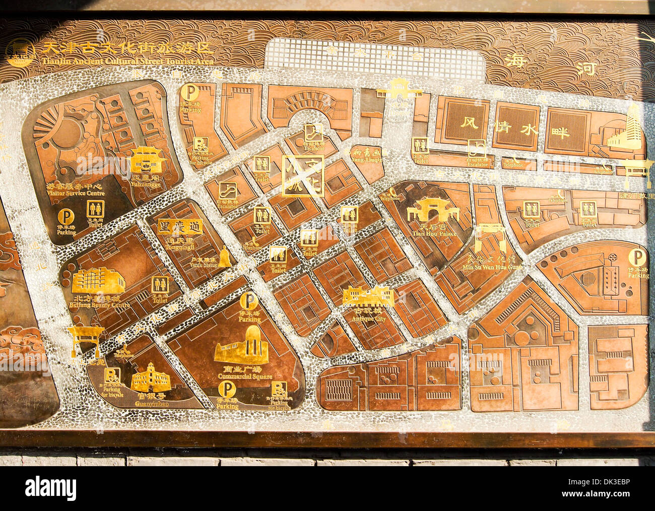 China, Tianjin map for tourists Stock Photo