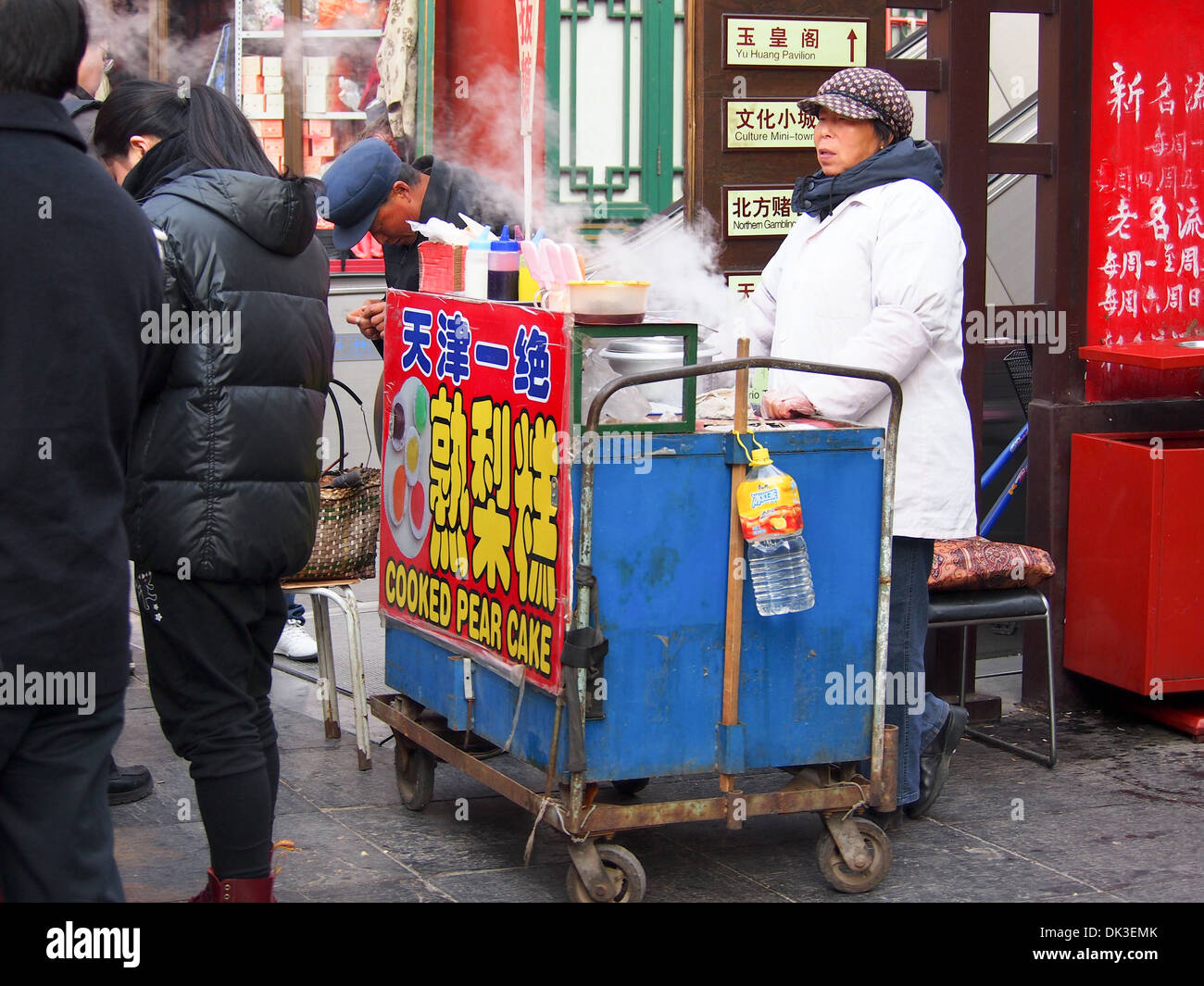 Street food cart China Stock Photo