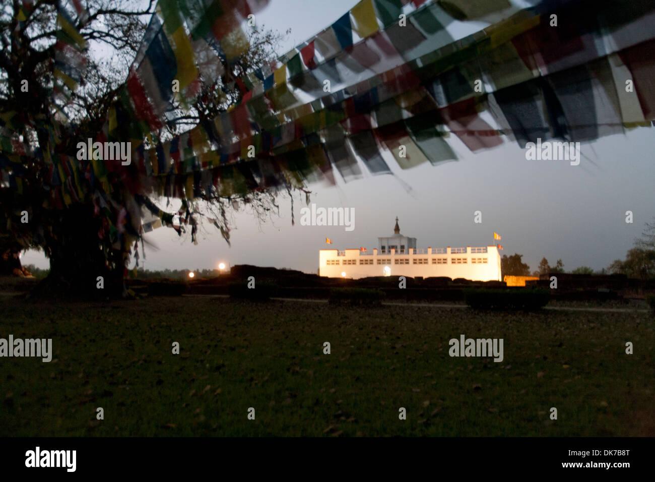 Maya Devi Temple, the Birthplace of the Lord Buddha, Lumbini, Nepal - Stock Image