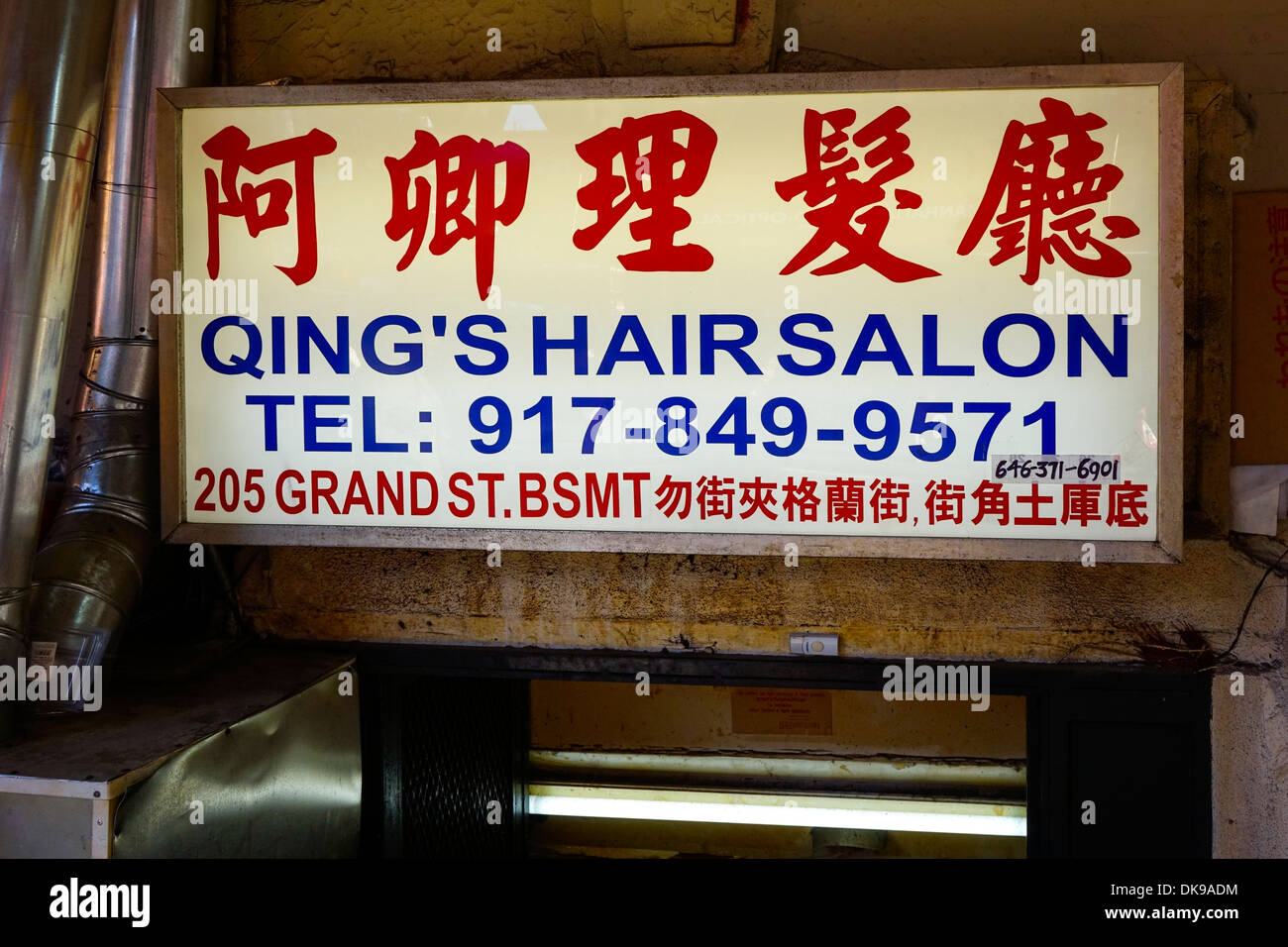Hair salon in Chinatown in New York City - Stock Image