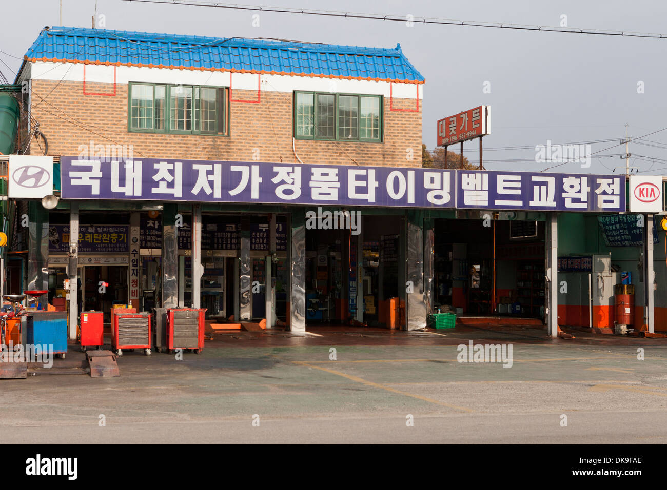 Professional mechanic's garage bays - South, Korea - Stock Image