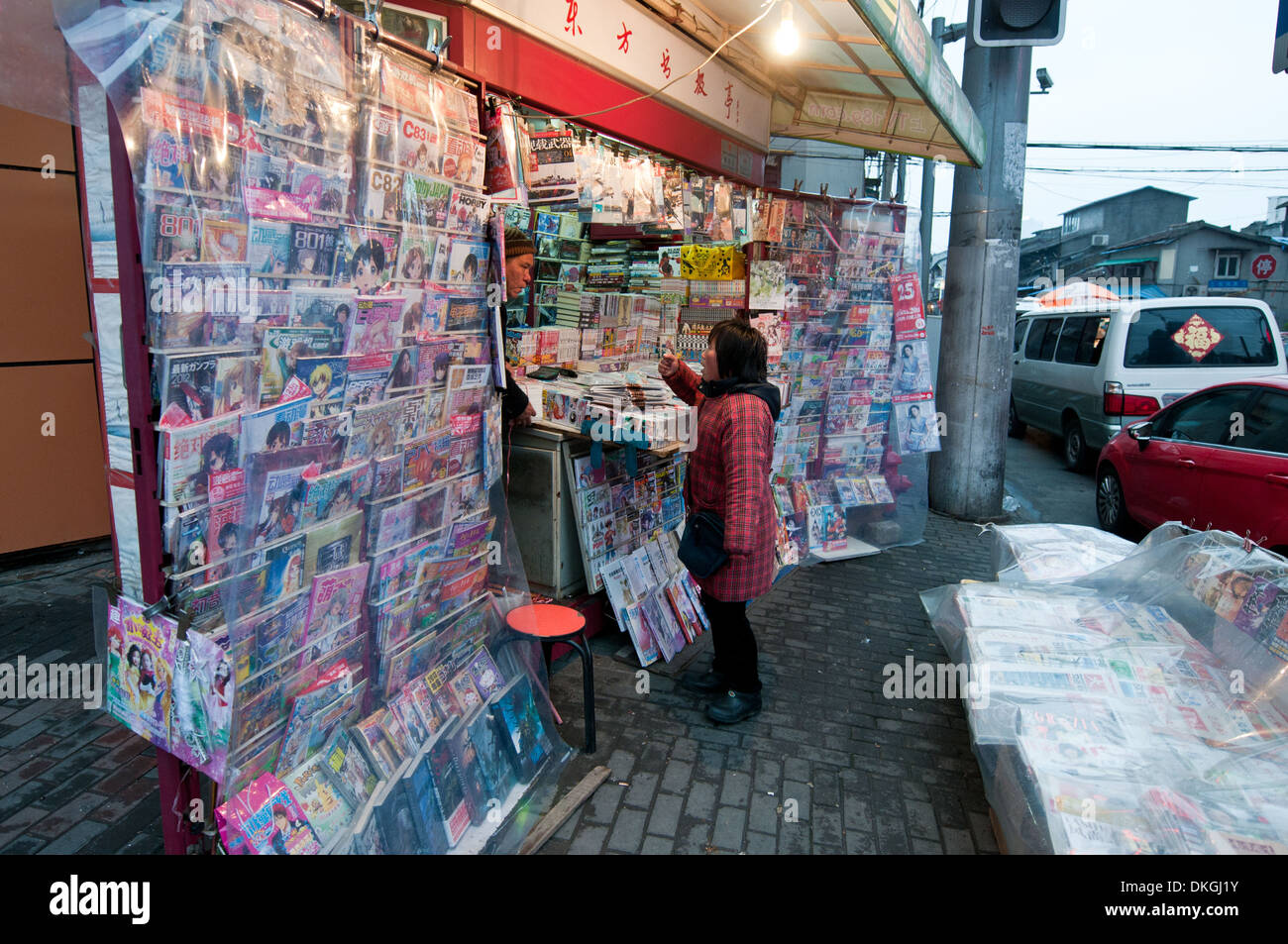 newsstand in Old City of Shanghai, China Stock Photo