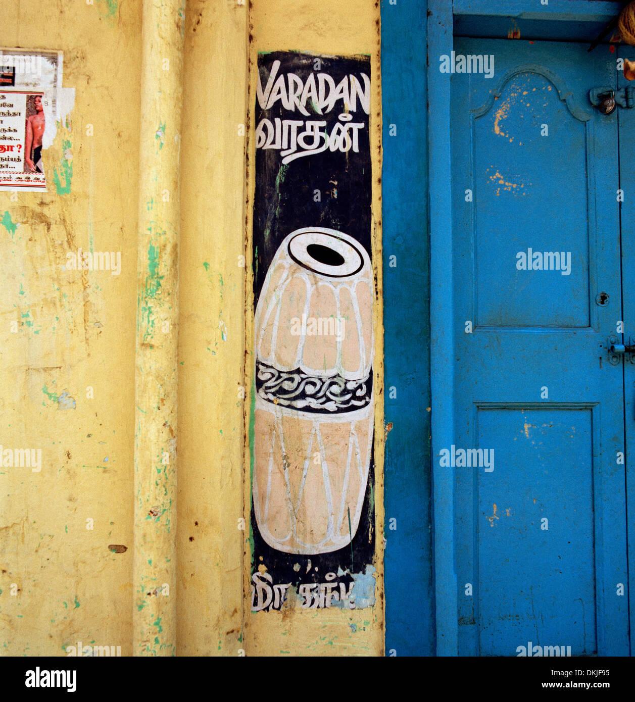 Artnlight Madras Terrace House Chennai: Indian Musical Instrument Stock Photos & Indian Musical