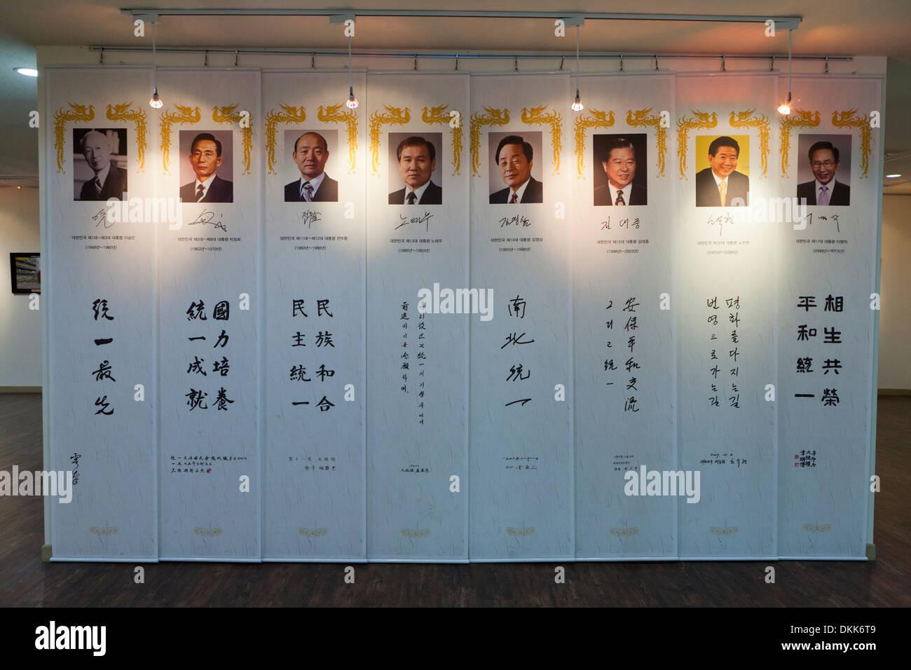 List of Korean presidents, up to 2012 - Seoul, South Korea - Stock Image