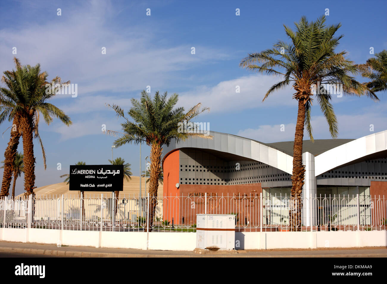 Health Club of Le Meridien Hotel, Medina, Kingdom of Saudi Arabia - Stock Image
