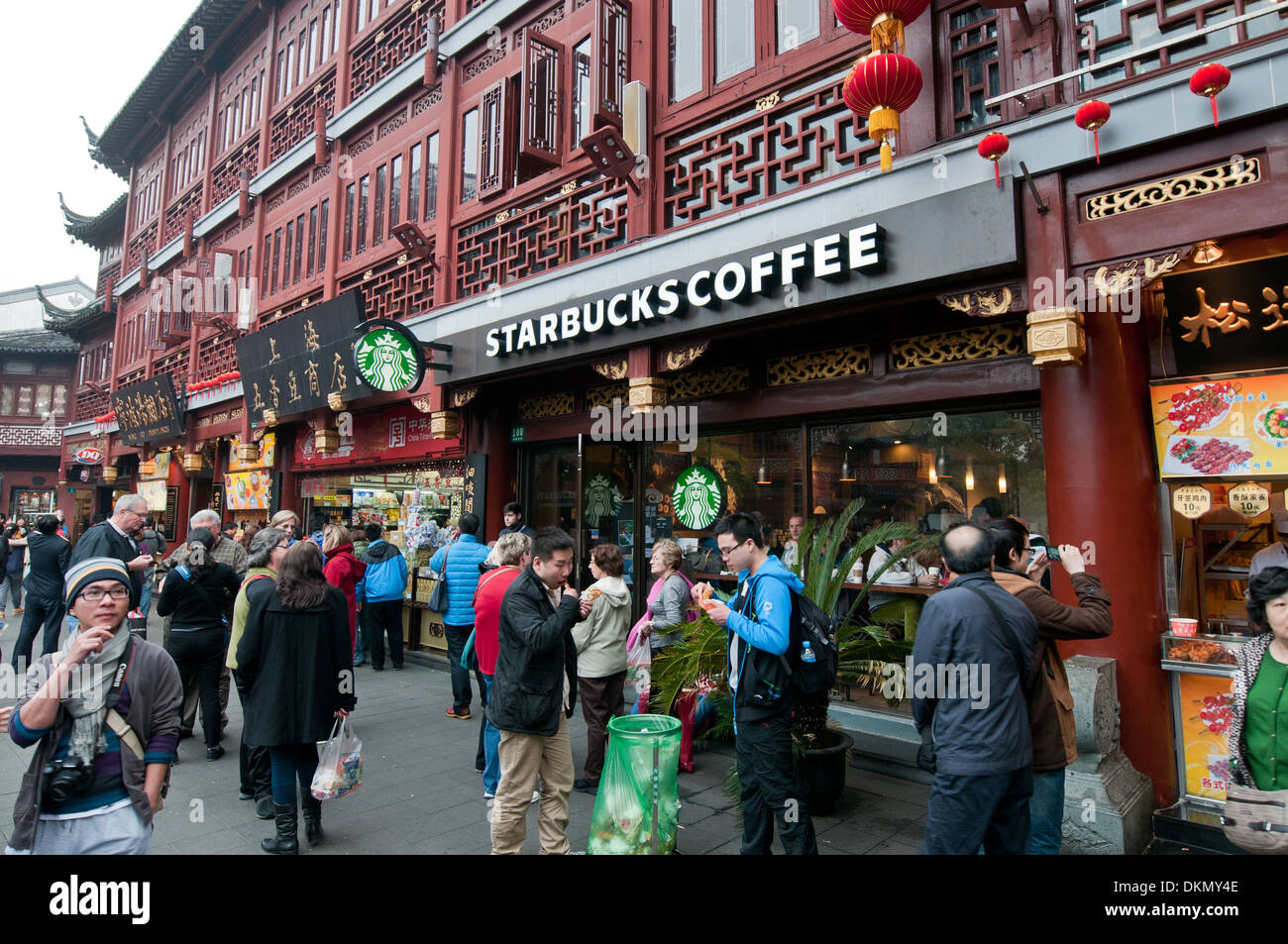 Starbucks Coffee At Yuyuan Tourist Mart Near Yuyuan Garden Old