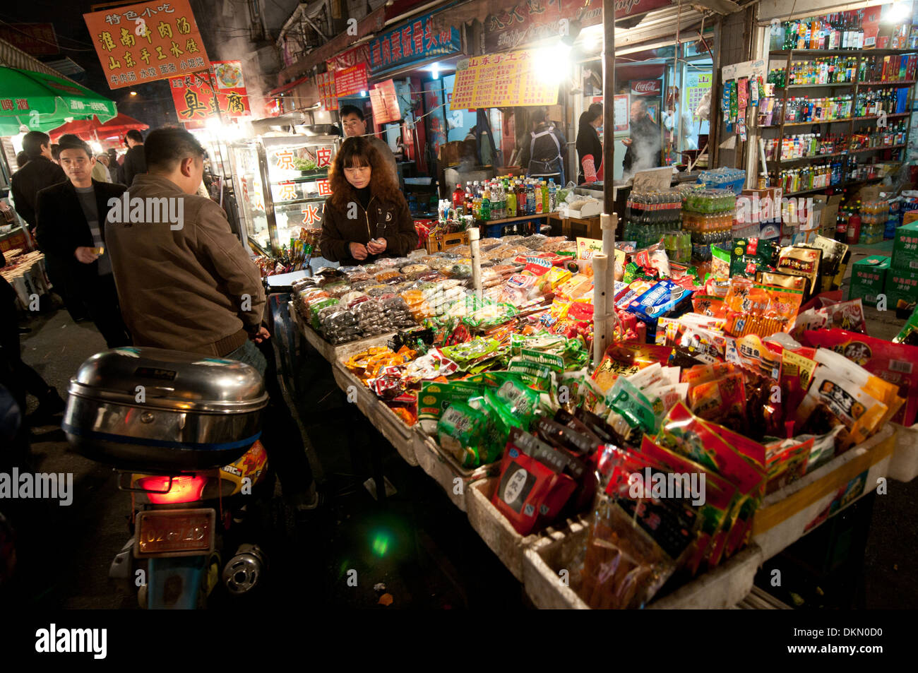 night street food market in Shanghai, China - Stock Image