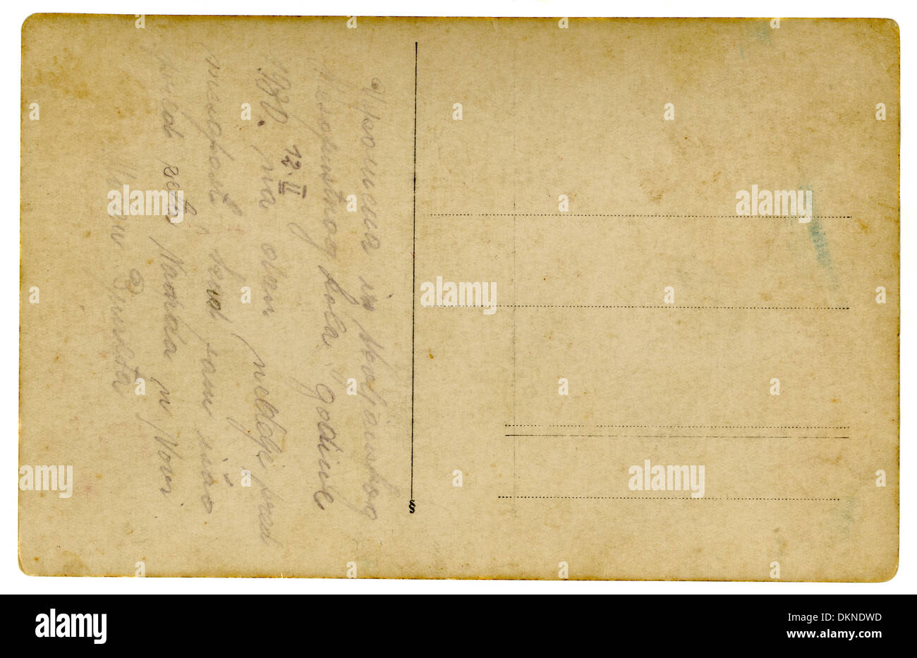 Vintage postcard with faded text. Isolated on white. - Stock Image