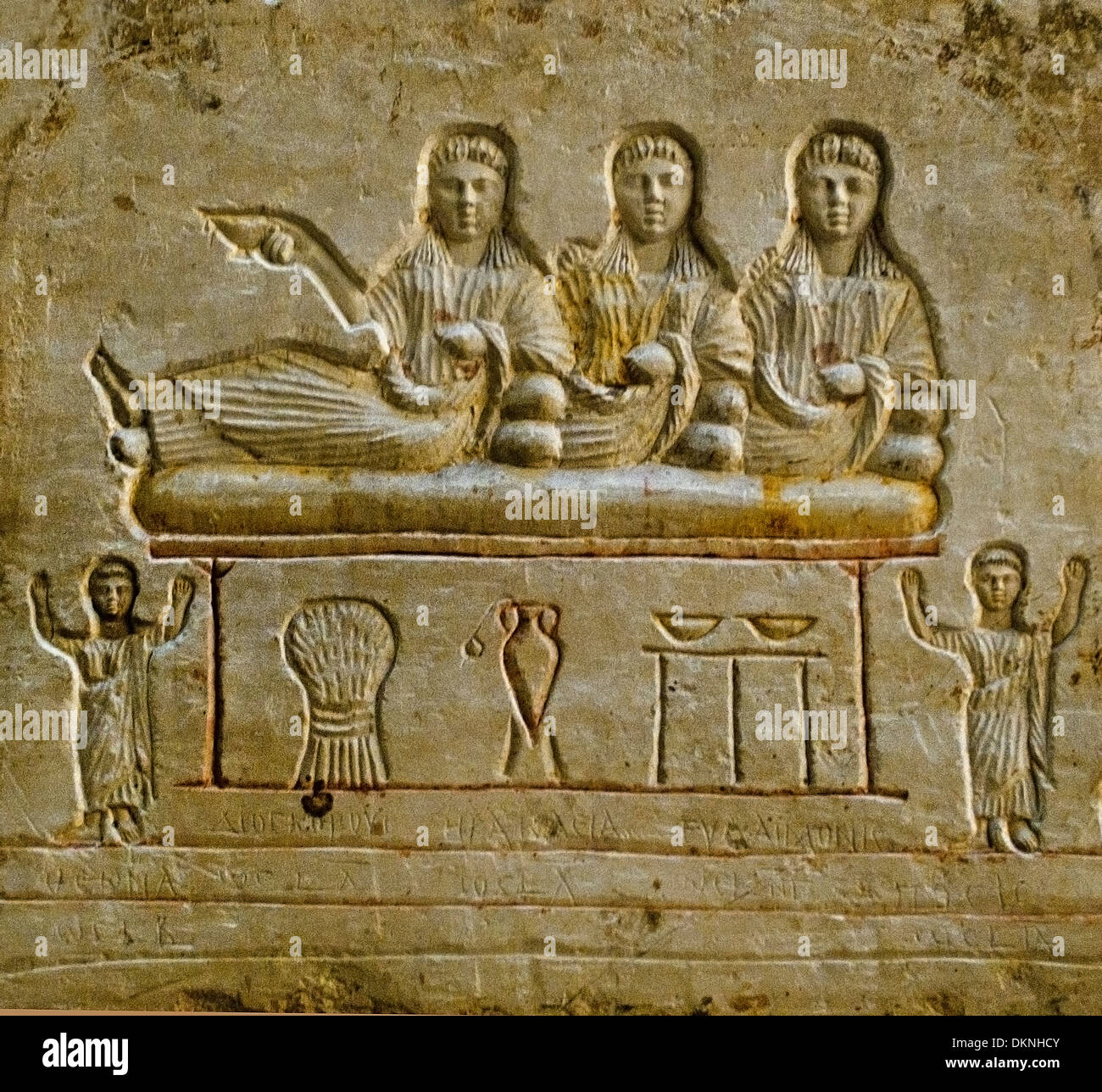 Three tomb stelae in classical style Terenouthis  200-350 Ad Egypt Graeco Greek Roman Stock Photo