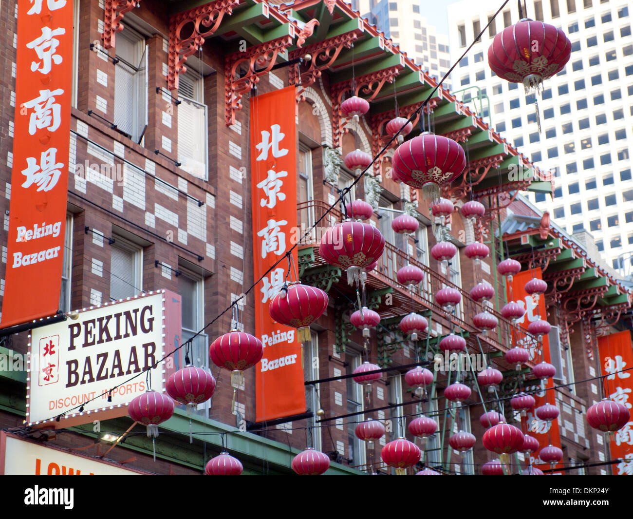 A view of Chinese lanterns and the Peking Bazaar on Grant Avenue in Chinatown San Francisco. - Stock Image