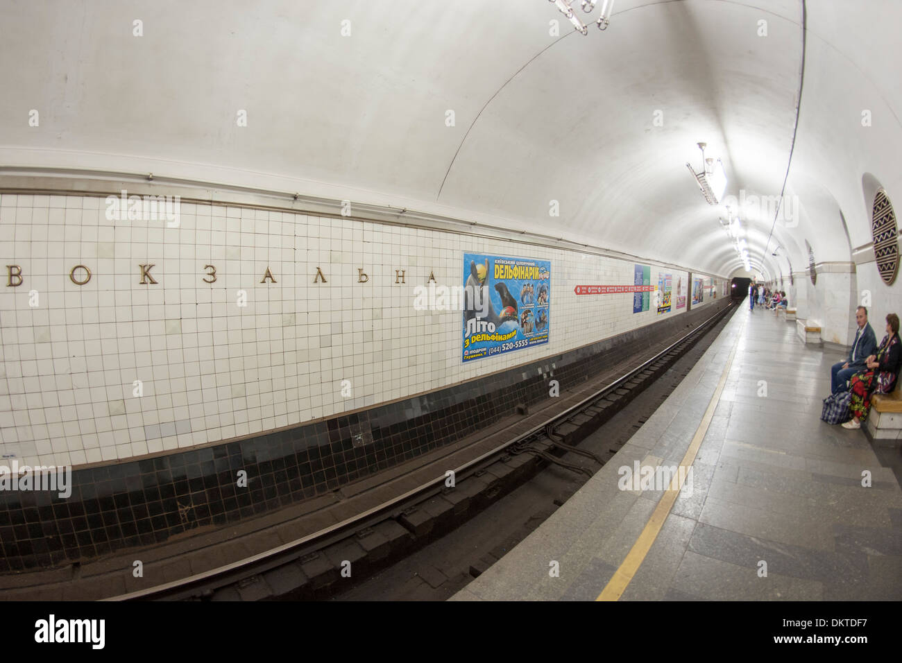 Platform of the Vokzalna metro station in Kiev, the capital of Ukraine. - Stock Image