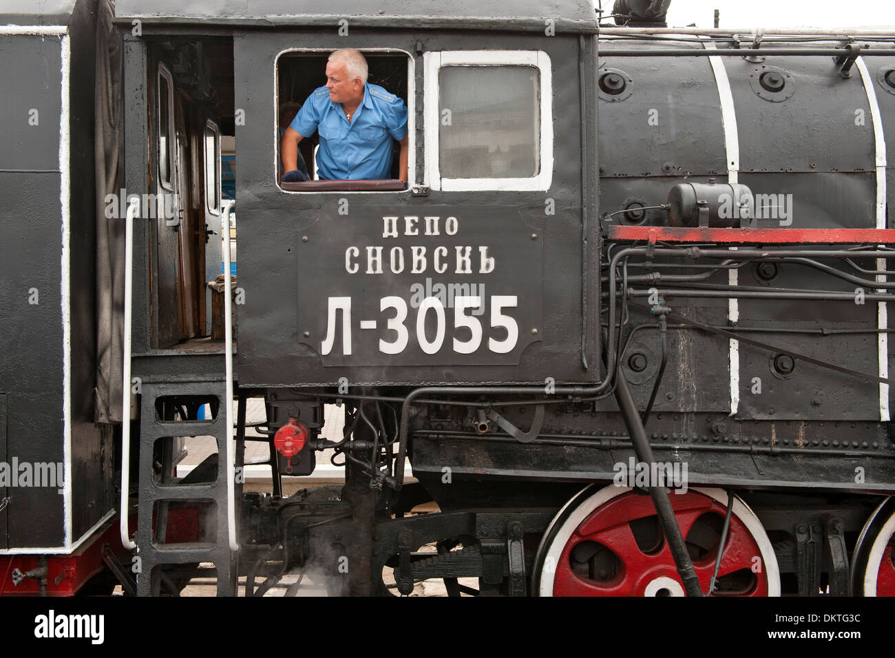 Old steam locomotive in the central station in Kiev, the capital of Ukraine. - Stock Image