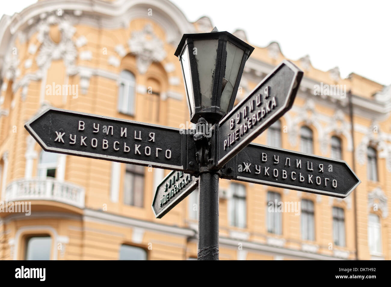 Street sign in Odessa, Ukraine. - Stock Image