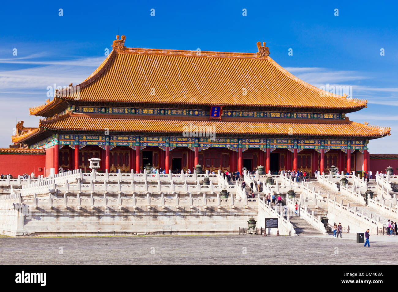 Hall of Supreme Harmony, Outer Court, Forbidden City, Beijing, Peoples Republic of China, Asia - Stock Image