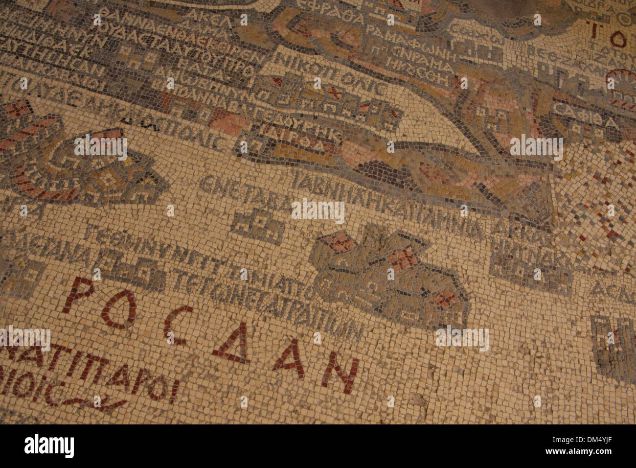 Detail of the mosaic map of the Holy Land in St George's Church, Madaba, Jordan Stock Photo