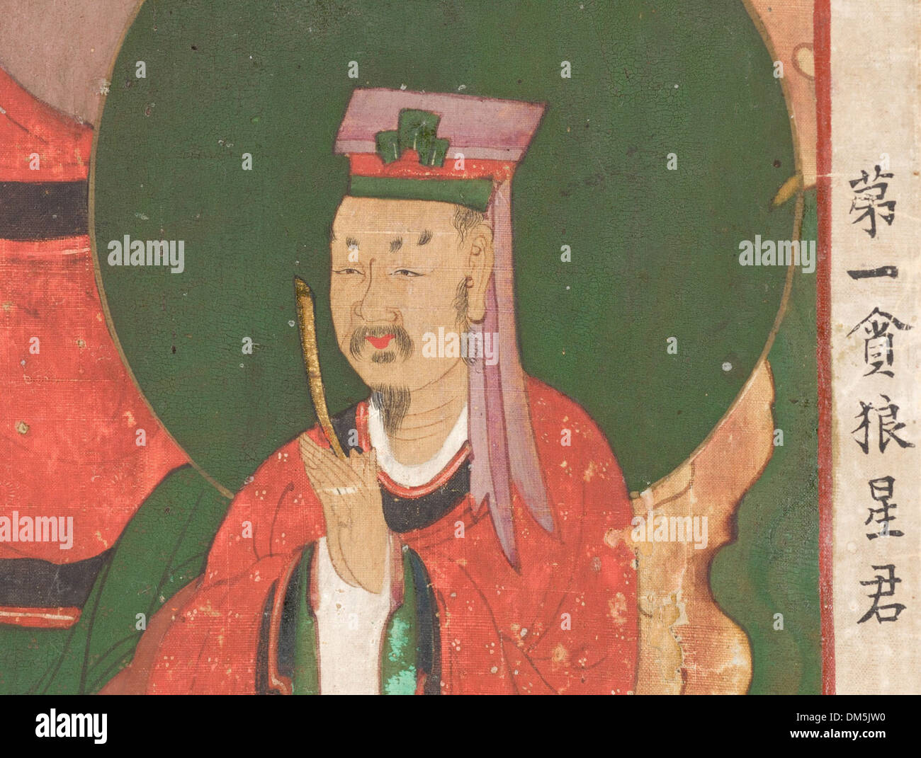 First and Second of the Buddhas of the Seven Stars of the Big Dipper  (Chilseong Yeorae)- Uneui Tongjeung Yeorae with Tamlang Seongun  2000.15.1-.2 (2 of 7)