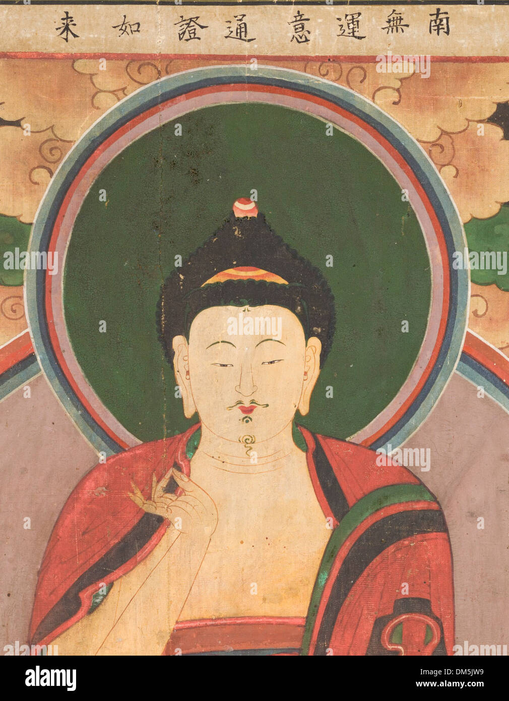 First and Second of the Buddhas of the Seven Stars of the Big Dipper  (Chilseong Yeorae)- Uneui Tongjeung Yeorae with Tamlang Seongun  2000.15.1-.2 (3 of 7)