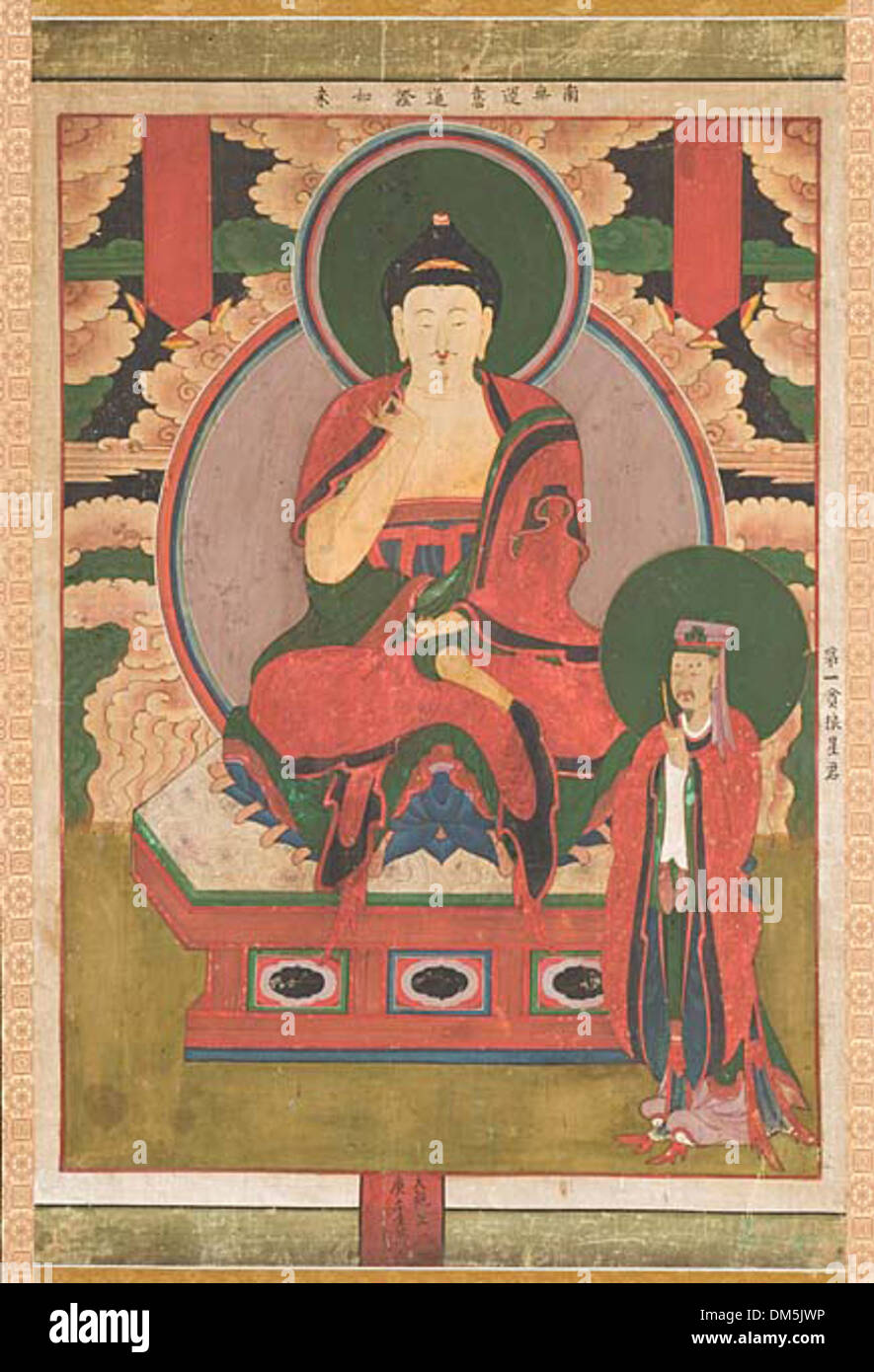 First and Second of the Buddhas of the Seven Stars of the Big Dipper  (Chilseong Yeorae)- Uneui Tongjeung Yeorae with Tamlang Seongun  2000.15.1-.2 (5 of 7)