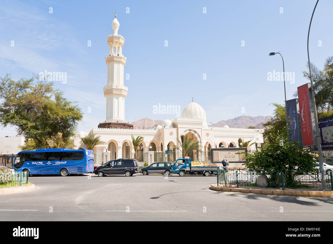 Al-Sharif Al Hussein Bin Ali Mosque in Aqaba - Stock Image