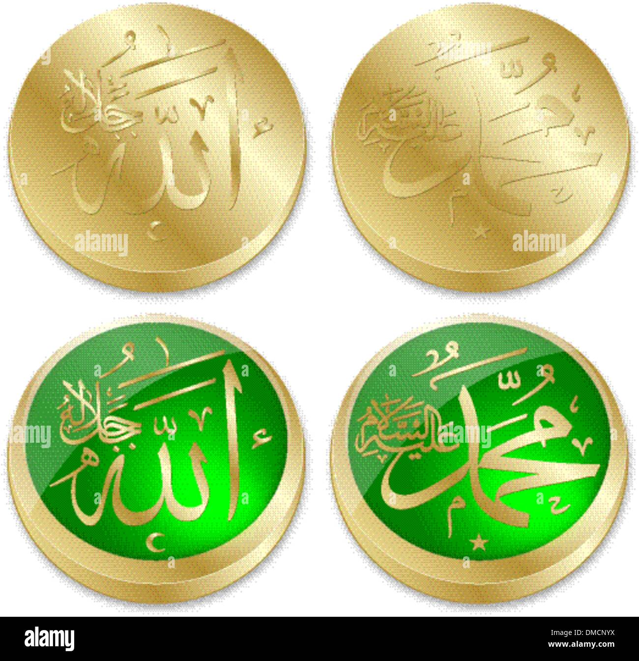 Allah, the name of the God as in written in Arabic - Stock Image
