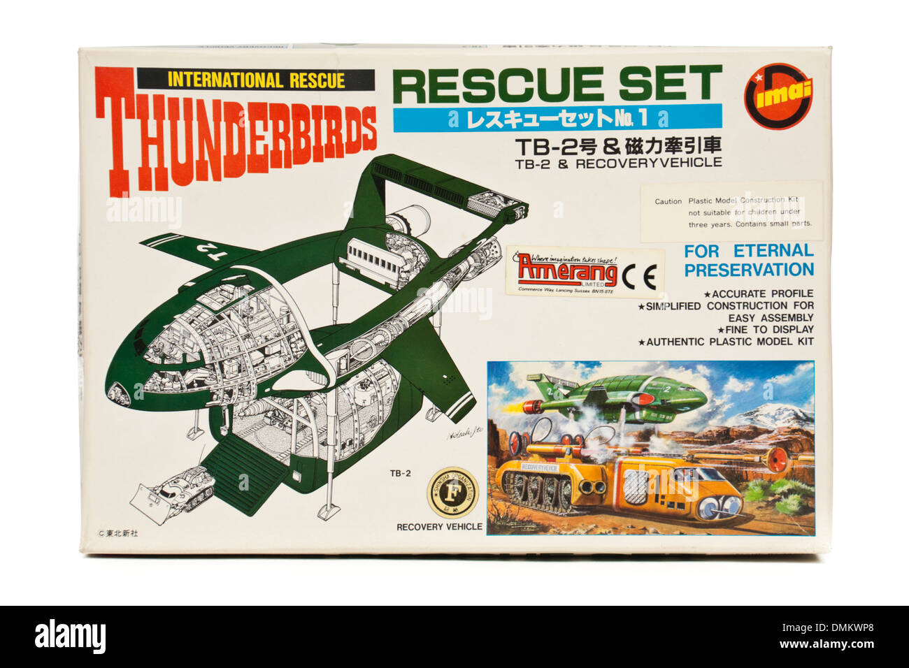 Thunderbirds 'TB-2 and Recovery Vehicle' plastic model construction kit by IMAI of Japan, based on the popular 1960's TV-series - Stock Image
