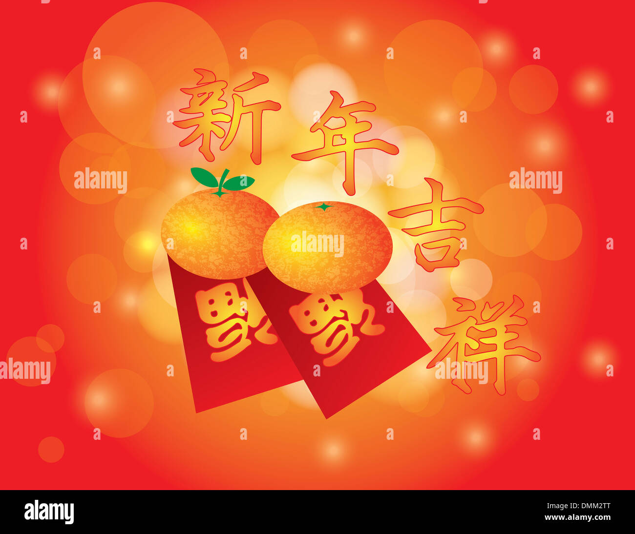 Chinese new year mandarin oranges with good luck red money packets chinese new year mandarin oranges with good luck red money packets on festive golden bokeh background m4hsunfo