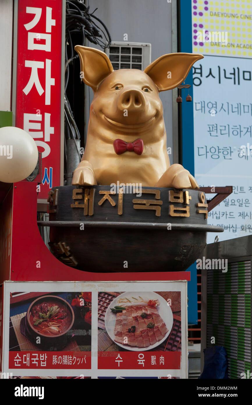 Pork specialty restaurant storefront - Busan, South Korea - Stock Image