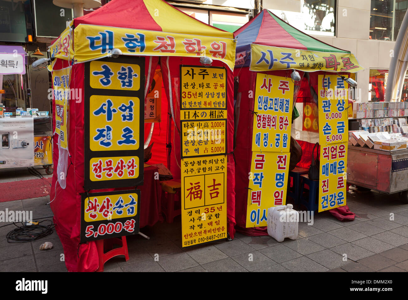 Street fortune teller tents - Busan, South Korea - Stock Image