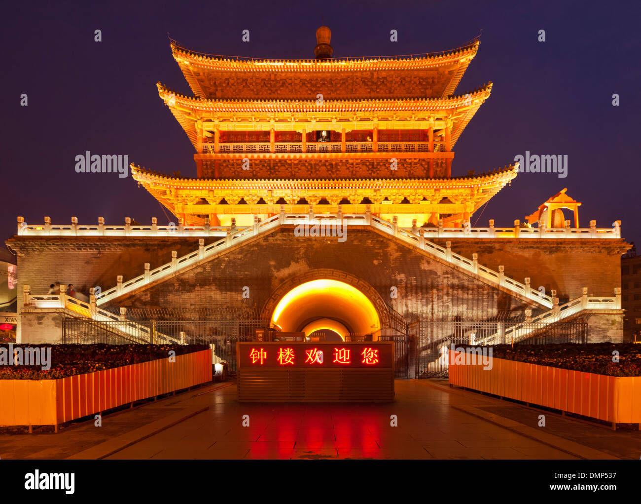 Bell tower at Night, Xian, Shaanxi Province, PRC, People's Republic of China, Asia - Stock Image