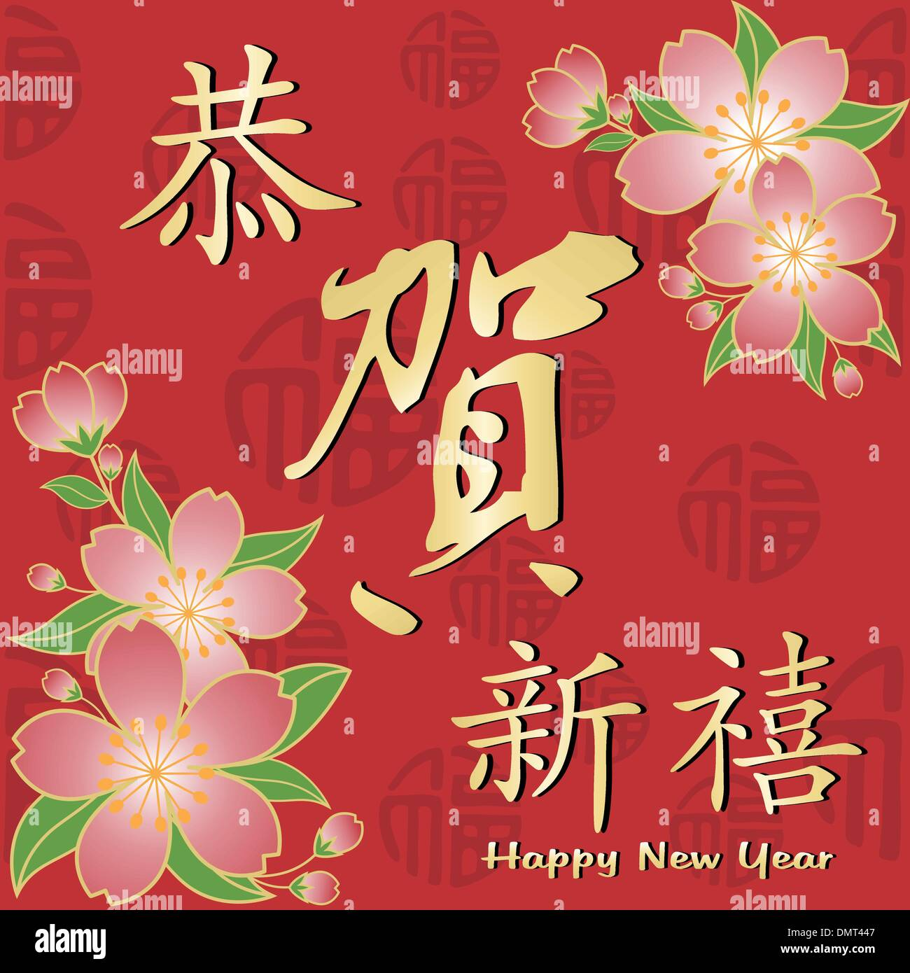 Oriental Chinese New Year Seamless Stock Photos Oriental Chinese
