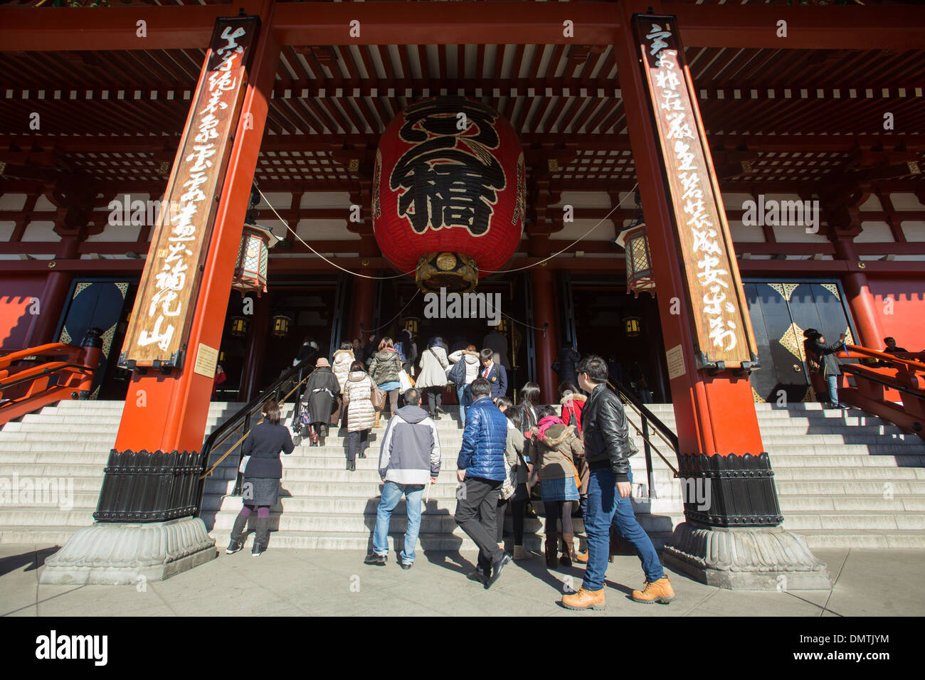Sensoji is an ancient temple located in Asakusa district of Tokyo and is the city's oldest Buddhist temple. - Stock Image