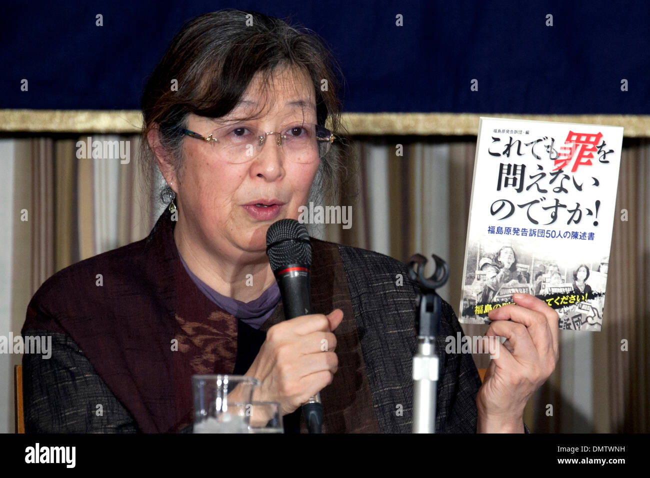Tokyo, Japan. 17th December 2013. - Representative of Fukushima Disaster Plaintiffs, Ruiko Mutoh shows the book Stock Photo