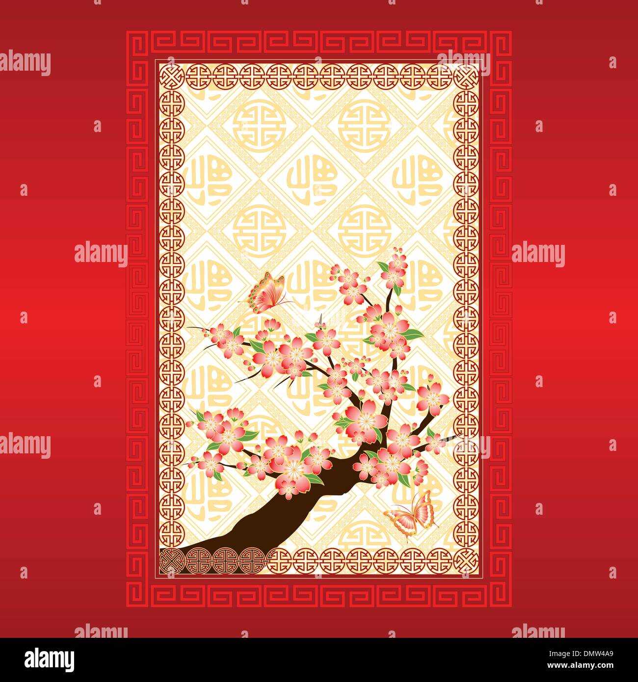 Japanese New Year Stock Vector Images Alamy