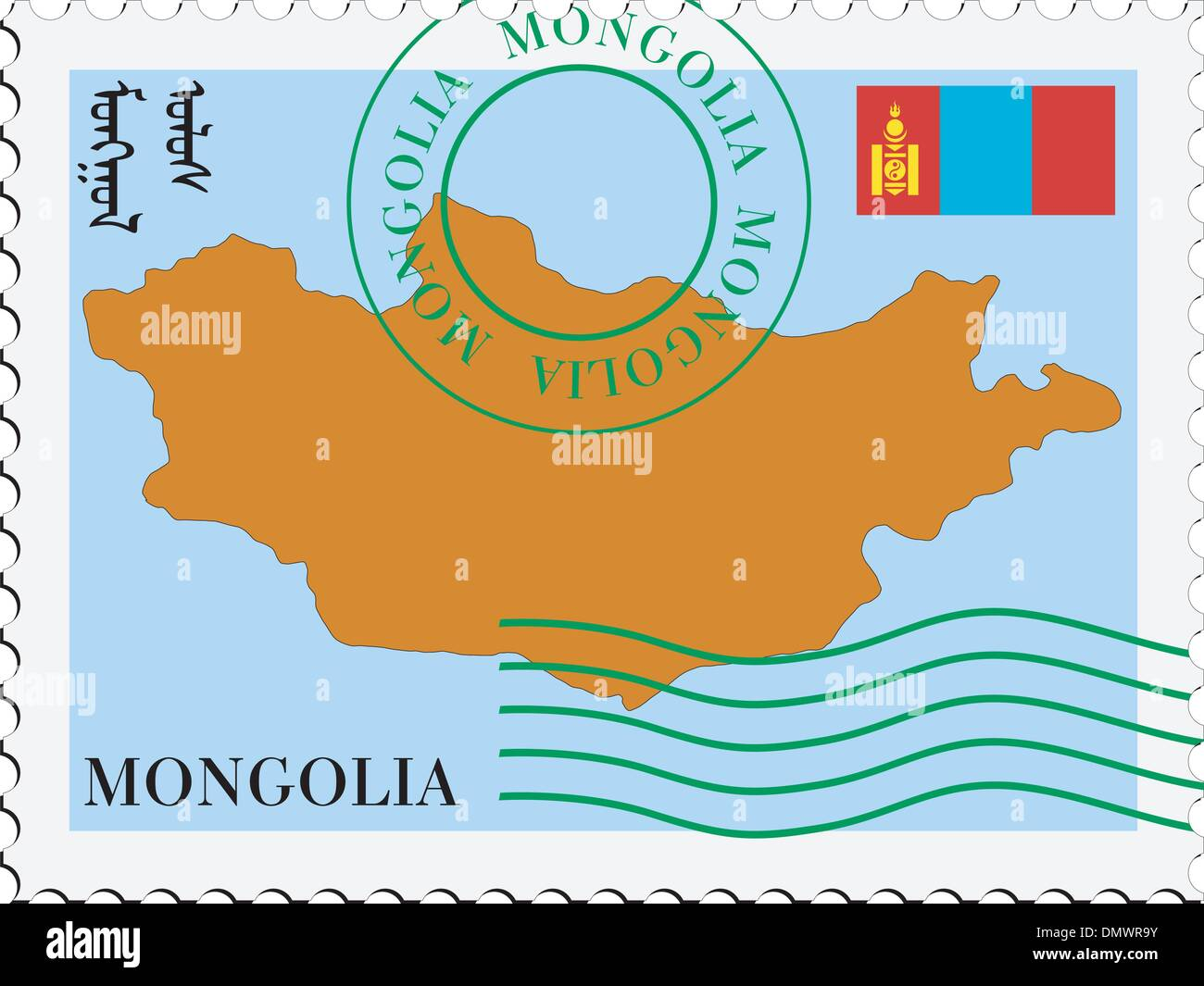 mail to/from Mongolia - Stock Vector