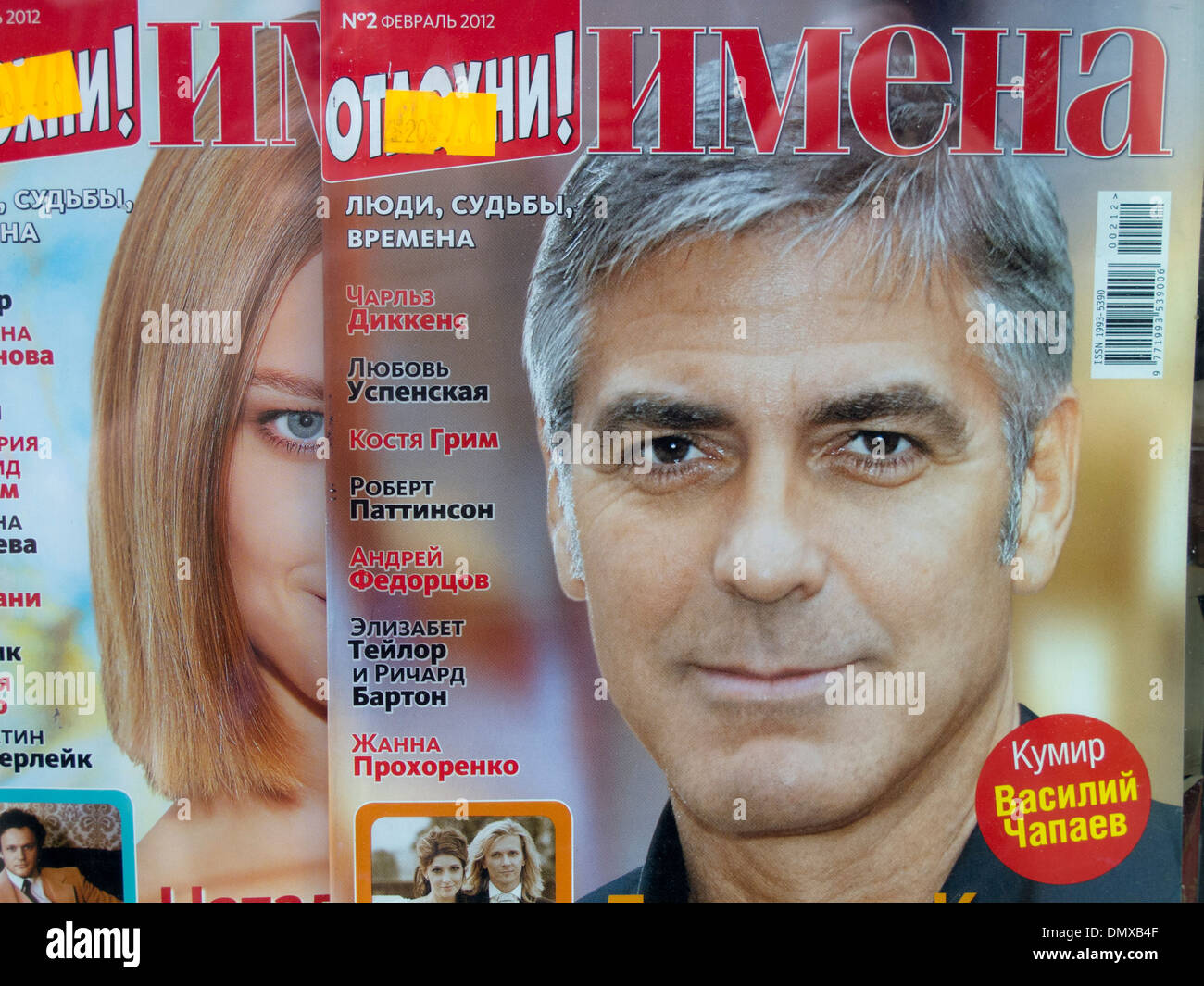 Hollywood movie star George Clooney appears on the cover of a glossy Russian magazine. - Stock Image