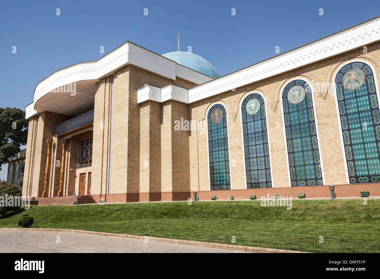 National Arts Centre, Ozbek Liboslari Galereyasi, Tashkent, Uzbekistan Stock Photo
