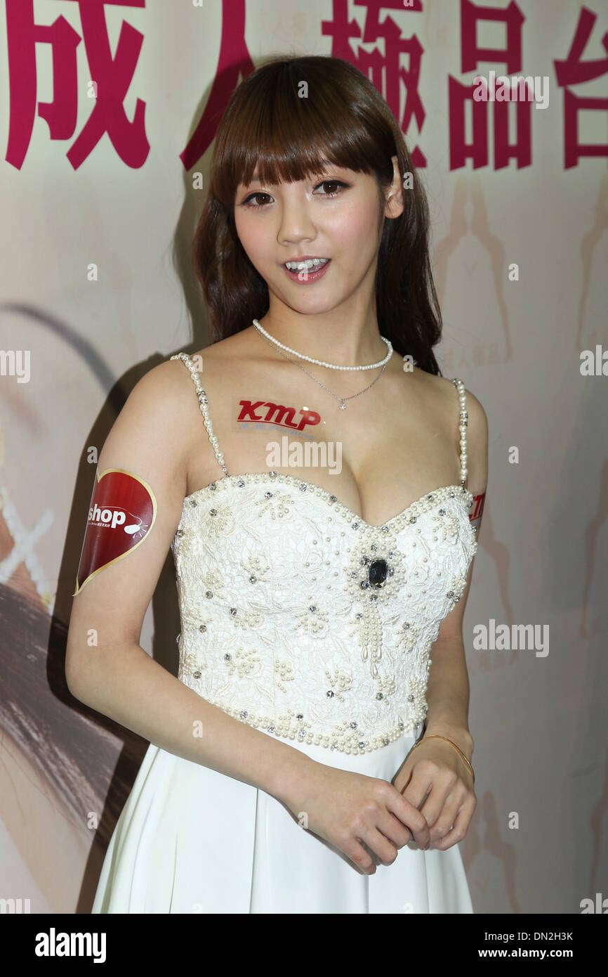 Japanese Av Actress Mizuna Rei Attends Commercial Acitivity In Hong Kong China On Thursday December 12 2013 Topphoto Alamy Live News