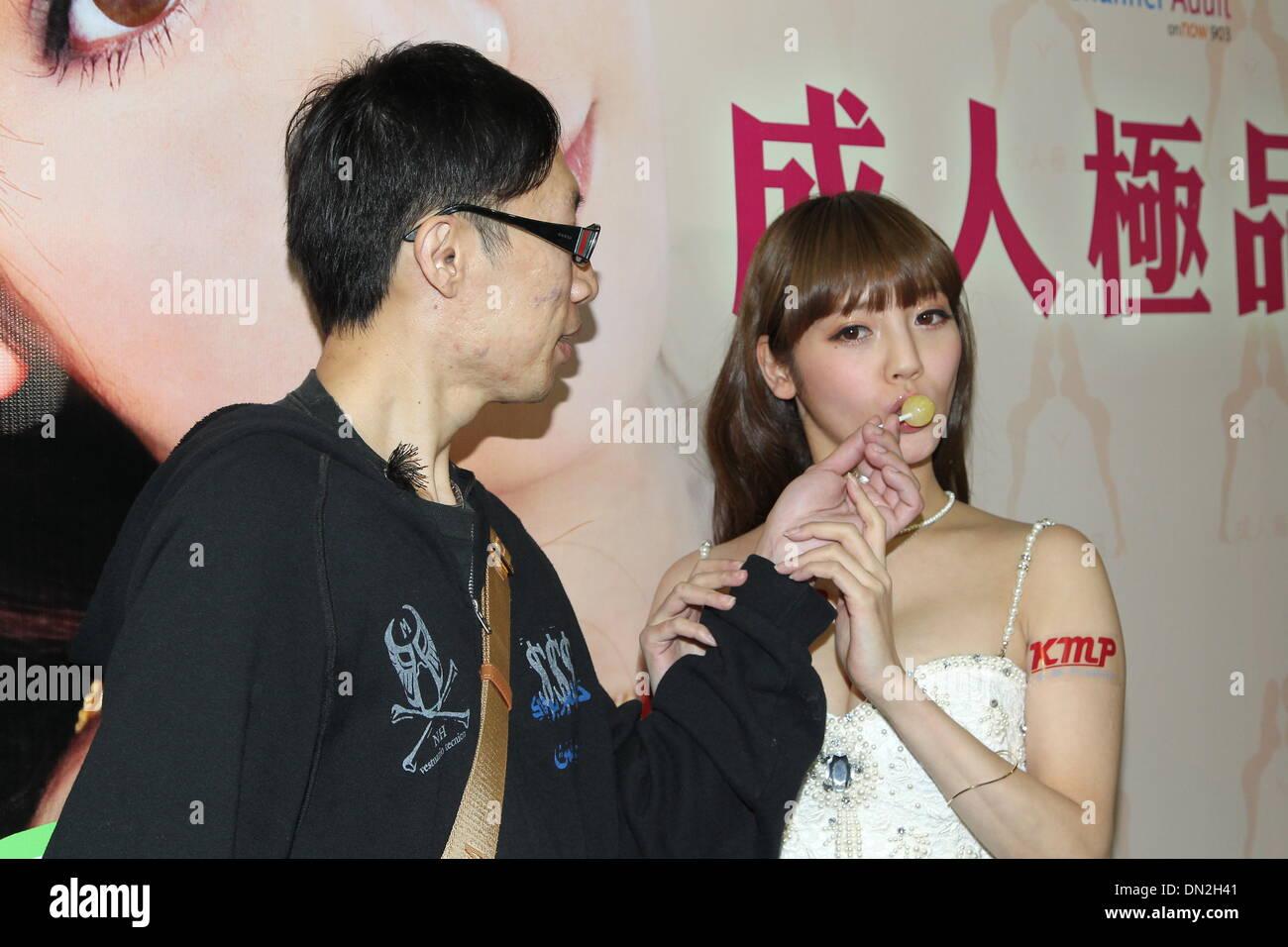 Japanese Av Actress Mizuna Rei Attends