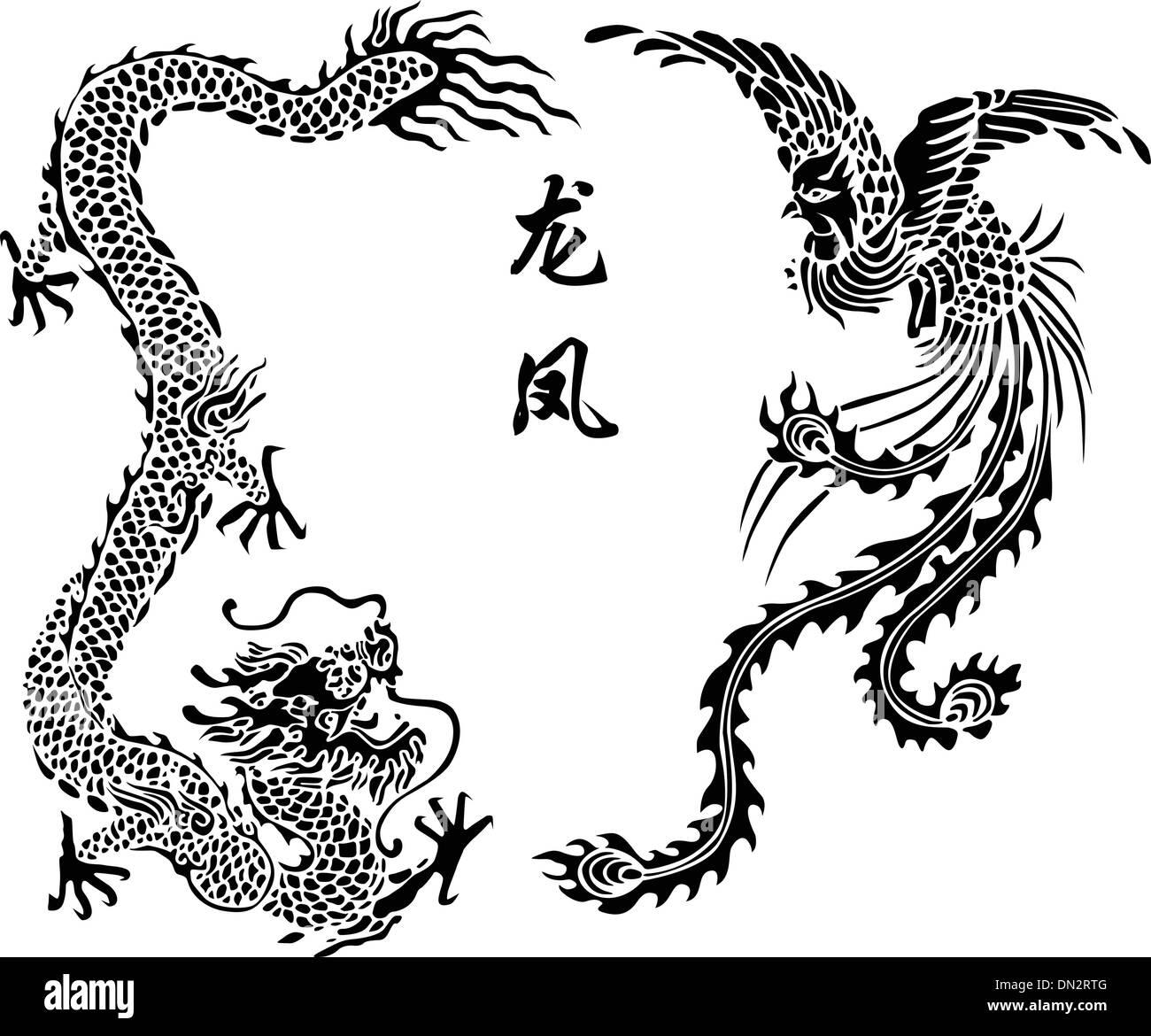Dragon and Phoenix - Stock Image