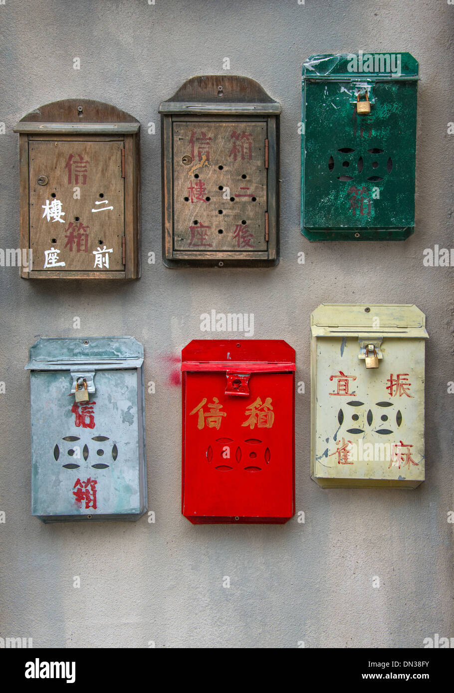 Antique Letter Boxes, Hong Kong - Stock Image