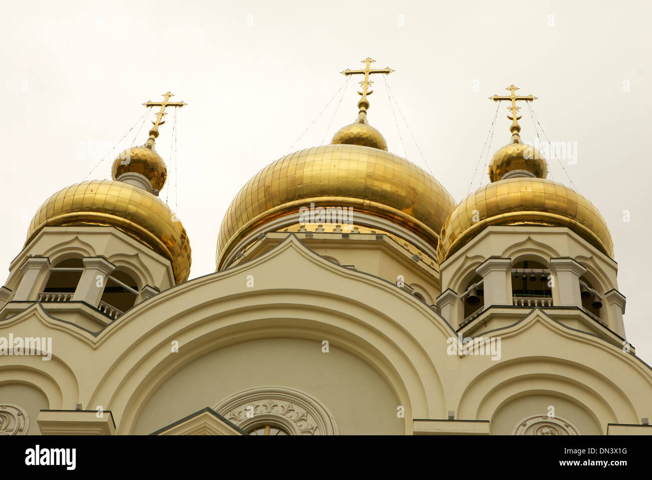 Transfiguration Cathedral, Khabarovsk, Russia - Stock Image