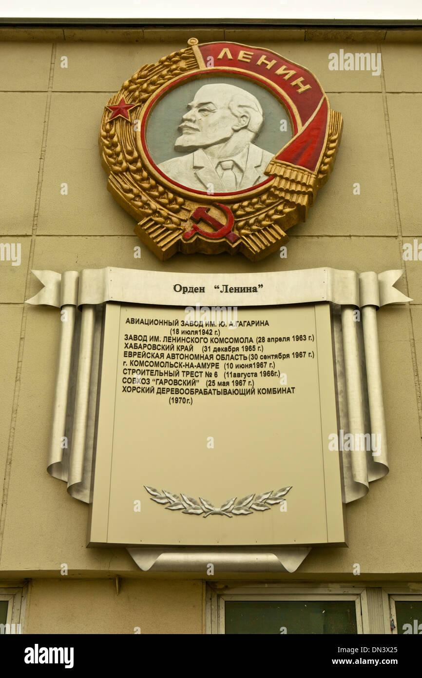 War Memorial in Khabarovsk, Russia - Stock Image