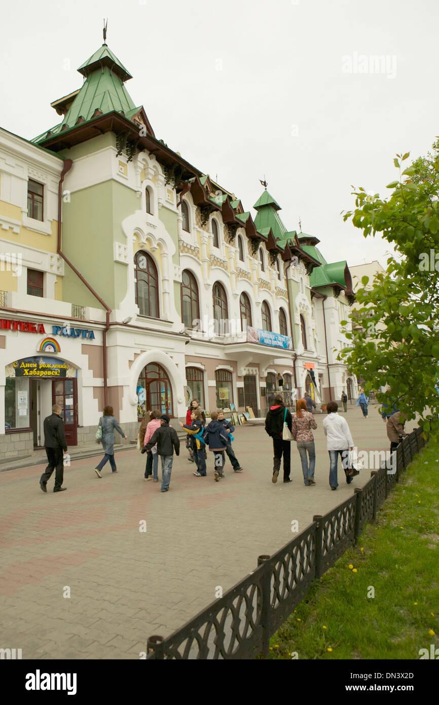 People walking on Muravyova-Amurskogo Street in Khabarovsk, Russia - Stock Image