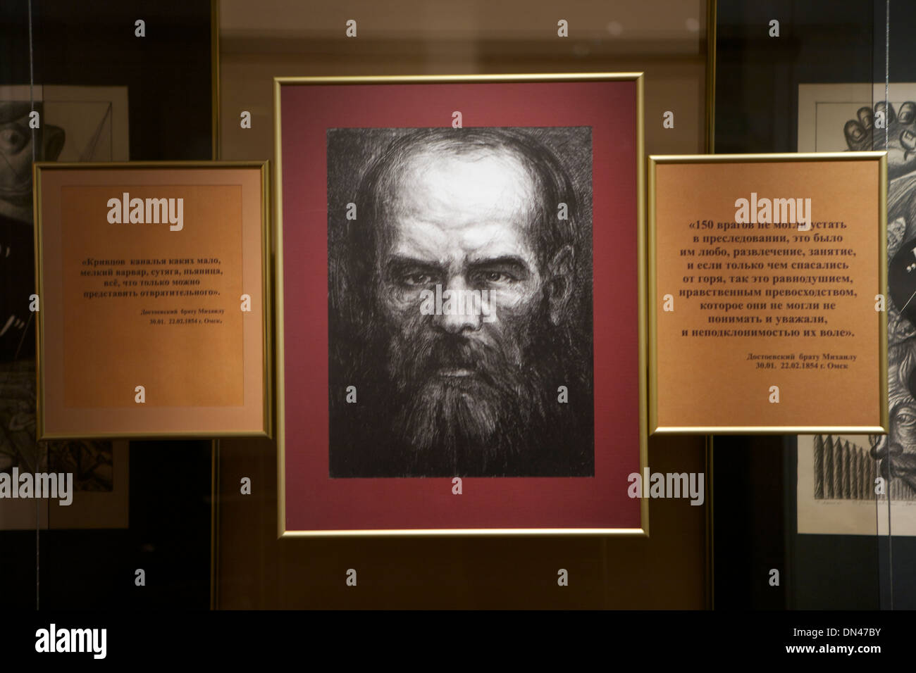Portrait of Fyodor Dostoyevsky at the museum dedicated to his life in Omsk, Siberia, Russia - Stock Image