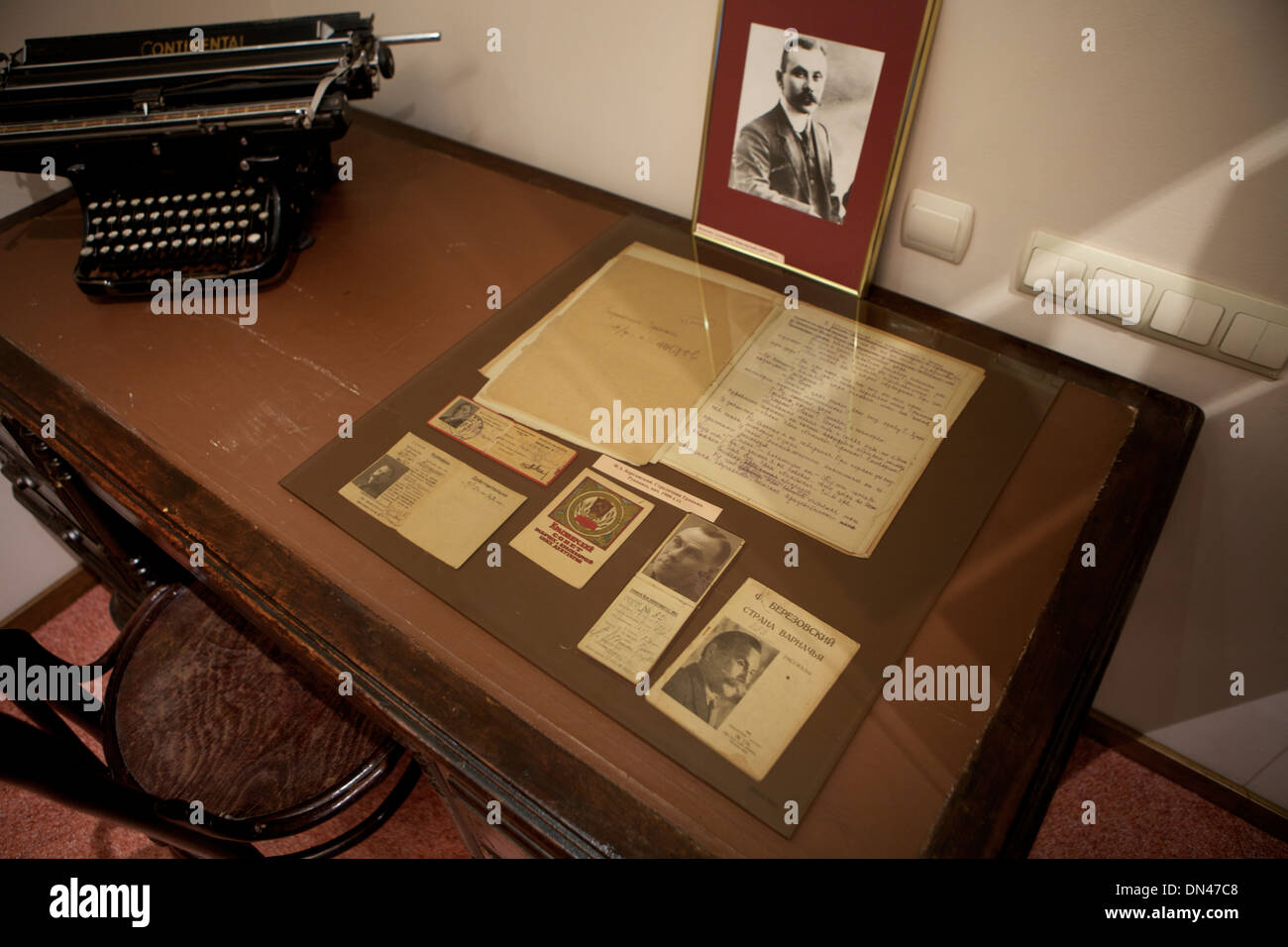 Memorabilia at the Dostoyevsky museum in Omsk, Siberia, Russia Stock Photo